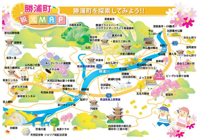 勝浦町観光MAP 勝浦町を探索してみよう!!